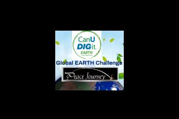 Global Earth Challenge Logo